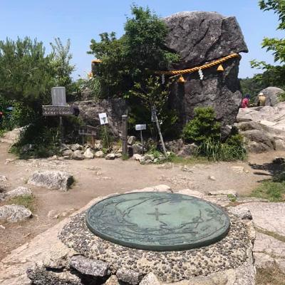 太宰府市宝満山1