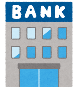 銀行イラスト